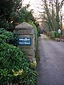 Entrance drive, Cove House, Silverdale - geograph.org.uk - 1623875.jpg