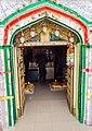 Entrance of Shrine of Hazrat Syed Miran Mauj Darya Bukhari.jpg
