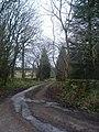 Entrance to Tilquhillie Castle - geograph.org.uk - 299441.jpg