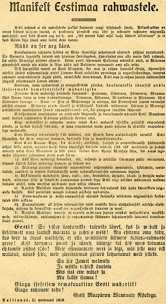 Estonian Declaration of Independence - Estonian Declaration of Independence