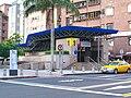 Exit 1, Shuanglian Station 20090830.jpg