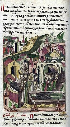 Смерть Ивана Калиты. Миниатюра Лицевого летописного свода