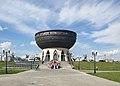 Family center Kazan - the Cup 1.jpg