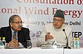 "Farooq Abdullah addressing at the inauguration of the ""National Level Consultation on National Wind Energy Mission"" organized by Ministry of New & Renewable Energy, in New Delhi on January 09, 2014.jpg"