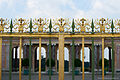 Fence of the Trianon palace, Versailles August 2013.jpg