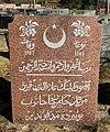 Finnish Tatar tombstone.jpg