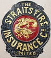 Fire Mark for The Straits Fire Insurance Company, Limited, in Singapore, Straits Settlements.jpg