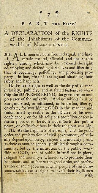 Constitution of Massachusetts - Image: First Articles of the 1780 Massachusetts Constitution