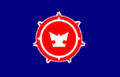 Flag of Former Shibetsu Hokkaido.png