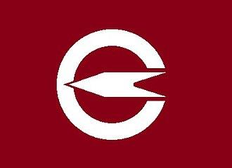 Katsurao, Fukushima - Image: Flag of Katsurao Fukushima