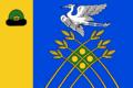 Flag of Novoberyozovskoe (Ryazan oblast).png