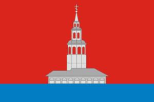 Usolsky District, Perm Krai - Image: Flag of Usolsky rayon (Perm krai)