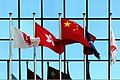Flags Hong Kong. (16028201611).jpg