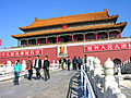 Flickr - archer10 (Dennis) - China-6126.jpg
