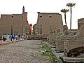 Flickr - archer10 (Dennis) - Egypt-3B-067.jpg