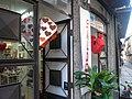 Florist heart (Guimarães 2012) (7304106806).jpg