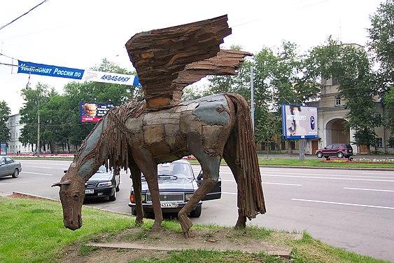 Flying Horse has landed.jpg