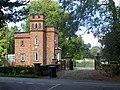 Former Gatehouse for Stretton Hall - geograph.org.uk - 248479.jpg