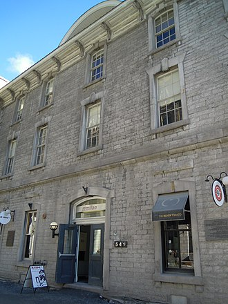 Canadian Museum of History - The home of the museum from 1881 to 1910 was the Geological Survey of Canada Building