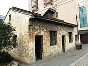 Former Residence of Abing in Wuxi 2011-11.JPG