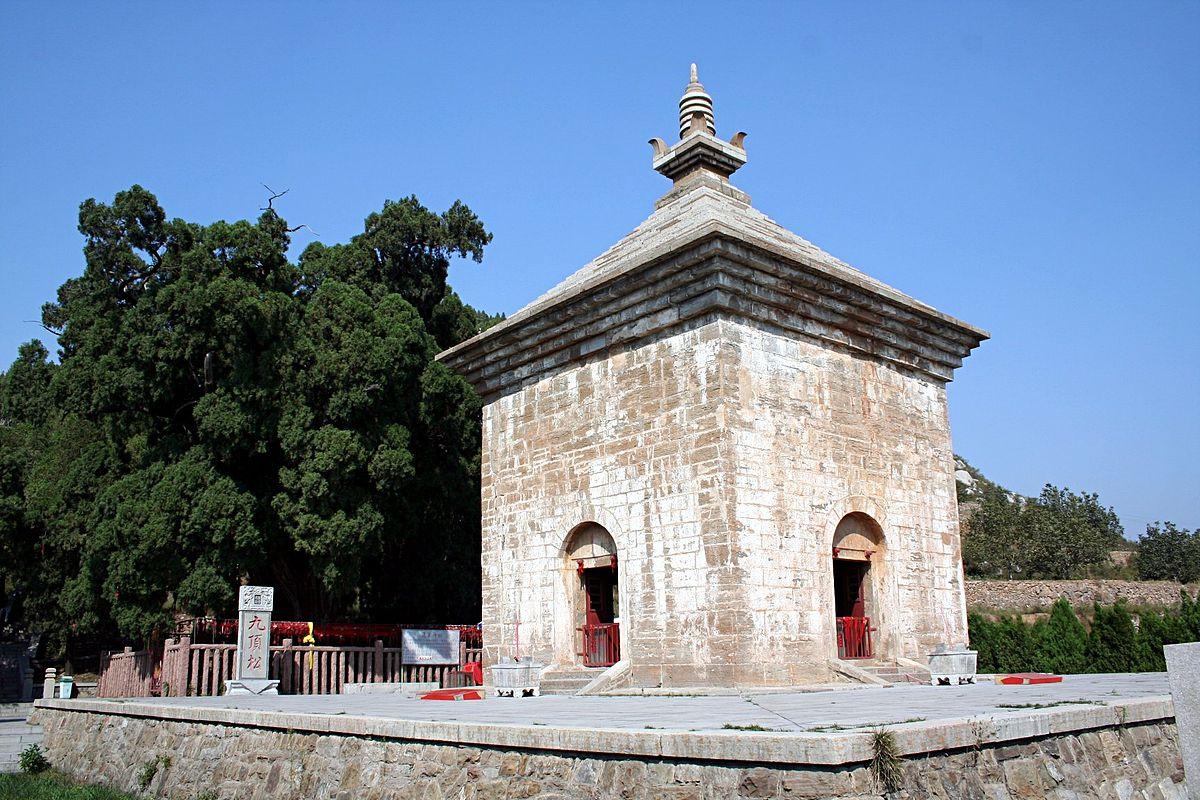 Four Gates Pagoda - Wikipedia