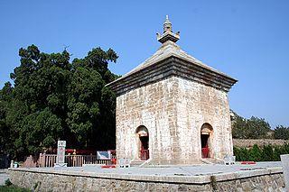 Four Gates Pagoda pagoda