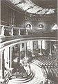 Frankfurt Paulskirche Innenraum 1892.jpg