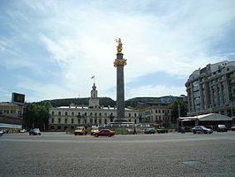 Freedom Square, Tbilisi