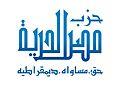 Freiheitliches Ägypten Logo.jpg