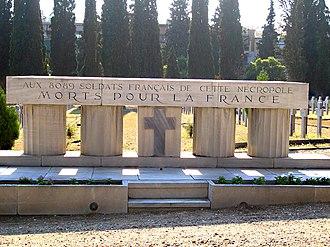 Zeitenlik - French Monument
