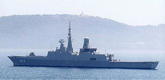 "Armed Forces of Saudi Arabia - HMS ""Makkah"", an Al Riyadh class frigate"