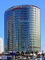 Fuji Xerox R&D Square Yokohama Japan.JPG