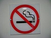 https://upload.wikimedia.org/wikipedia/commons/thumb/4/4c/Fuma%C3%A7a.JPG/200px-Fuma%C3%A7a.JPG