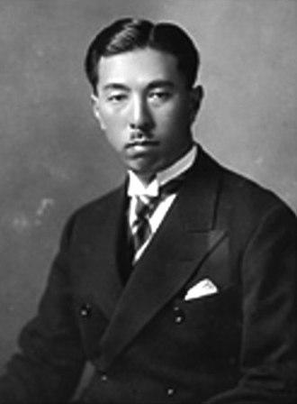 Fumimaro Konoe - Fumimaro Konoe in his 20s.