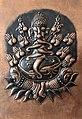 Ganesha Metal Relief by K.M.Gopal.jpg