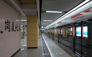 Gangxia North station Platform 20130915.jpg
