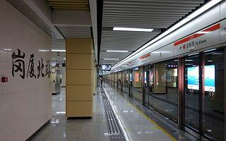 Gangxia North station