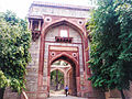 Gateway into Arab Sarai, south to the pathway towards Humayun's tomb, New Delhi, India (08).jpg