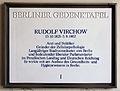 Gedenktafel Augustenburger Platz 1 (Wedd) Rudolf Virchow.JPG