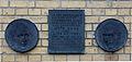 Gedenktafel Hessische Str 1 (Mitte) Otto Hahn Lise Meitner.jpg