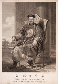 <i>An Authentic Account of an Embassy from the King of Great Britain to the Emperor of China</i>
