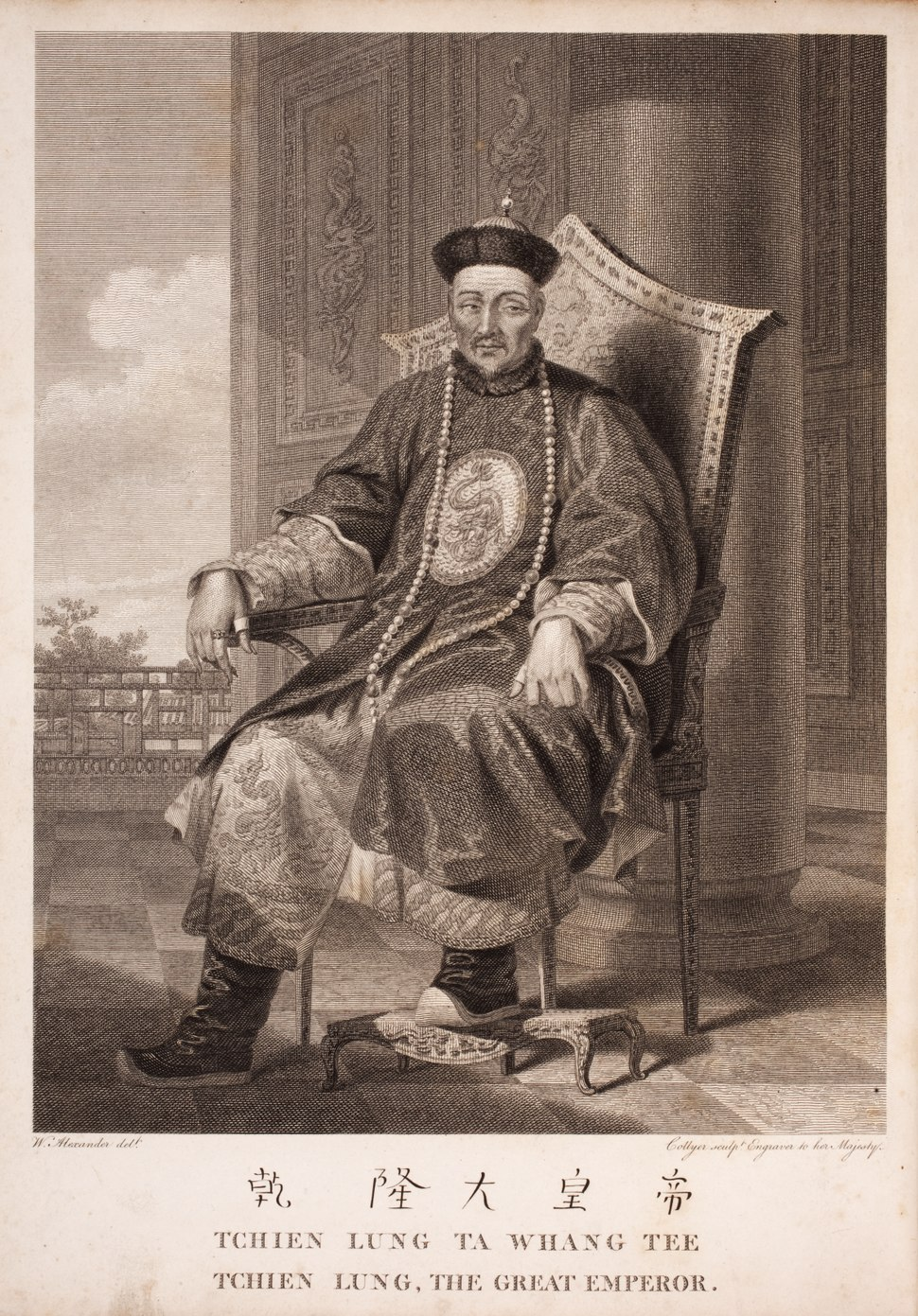 George-Leonard-Staunton-et-al-An-authentic-account-of-an-embassy-from-the-king-of-Great Britain-to-the-emperor-of-China MG 0725