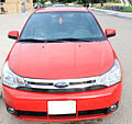 Gfp-red-ford-focus.jpg