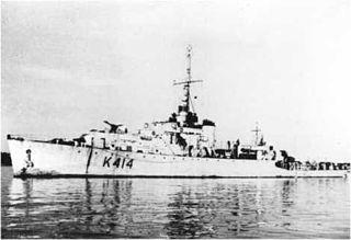 HMCS <i>Glace Bay</i> (K414)