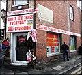Gloucester ... pink elephant shop. - Flickr - BazzaDaRambler.jpg