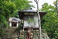 Gokei 02.JPG
