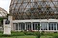 "Gradina Botanica ""Vasile Fati"" (4653326319).jpg"
