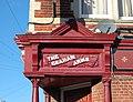 Graham Arms pub, 52 George Street, Buckland (November 2017) (2).JPG