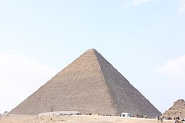Great Pyramid of Giza 2010 from the Great Sphinx 4.jpg