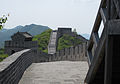 Great Wall past siege tower Badaling.jpg